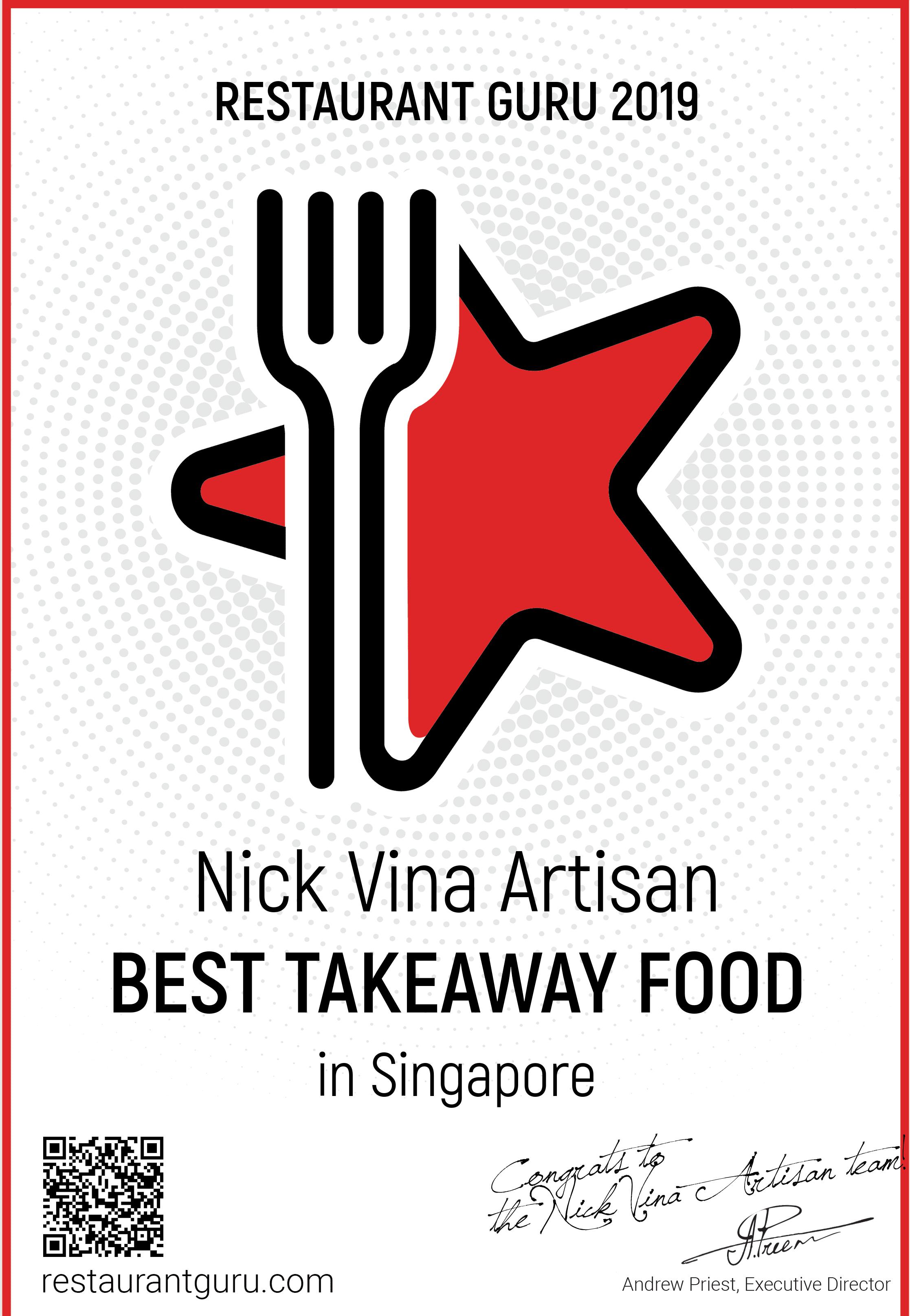 http://www.nickvina.com/wp-content/uploads/2014/11/RestaurantGuru_Certificate1-2.png